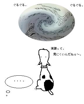 f0023157_2034880.jpg