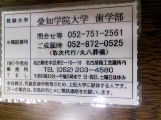 b0056758_501836.jpg