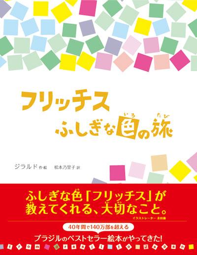 c0197663_1932171.jpg