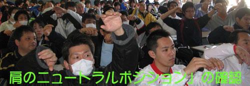 in伊豆_c0000970_143379.jpg
