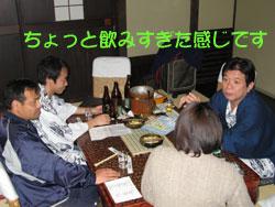 in伊豆_c0000970_14524311.jpg