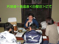 in伊豆_c0000970_18174895.jpg