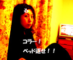 f0132070_012929.jpg