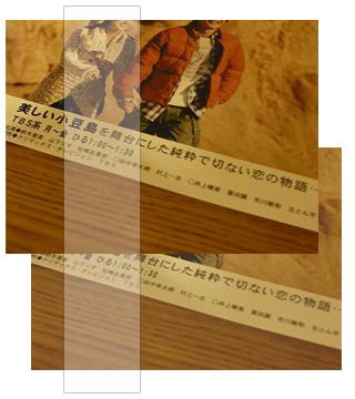 f0101871_2143488.jpg