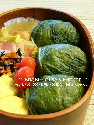 我が家の庭も春爛漫 ☆今日のお弁当♪_c0139375_13471775.jpg