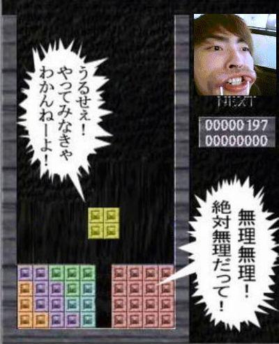 b0096880_2164827.jpg