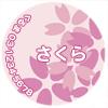 b0034381_6385463.jpg