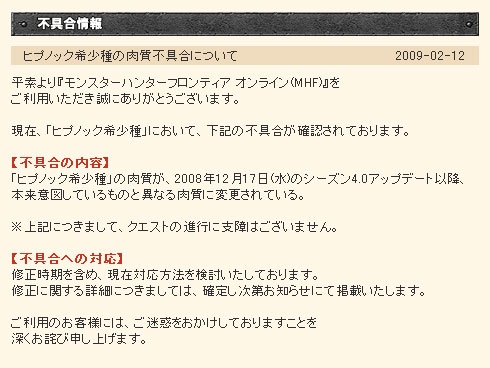e0069487_1692487.jpg