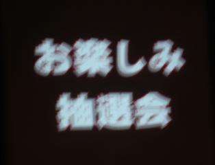 f0164187_2323349.jpg