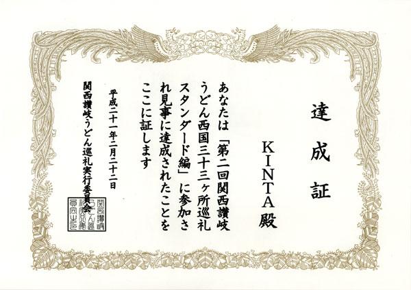 f0178087_19532994.jpg