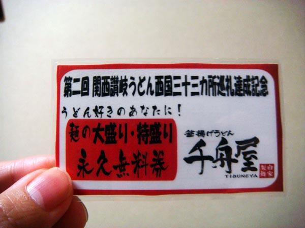 f0178087_201144.jpg