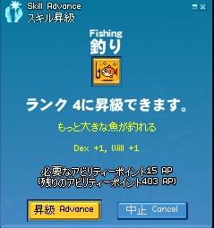 f0071189_2475013.jpg