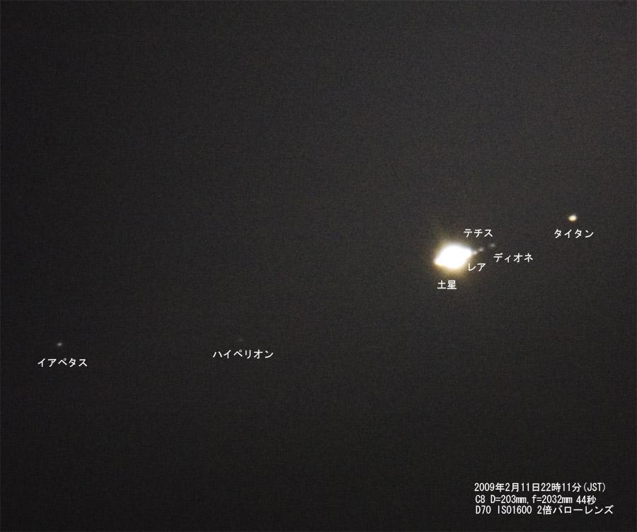今年お初の土星です。_e0174091_0453619.jpg