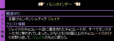 c0081097_22594977.jpg
