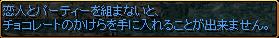 c0081097_2303570.jpg