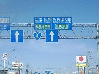 函館_b0127002_0413788.jpg