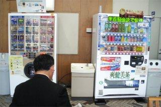 長野県庁の災害対応型自動販売機_a0003909_21374991.jpg
