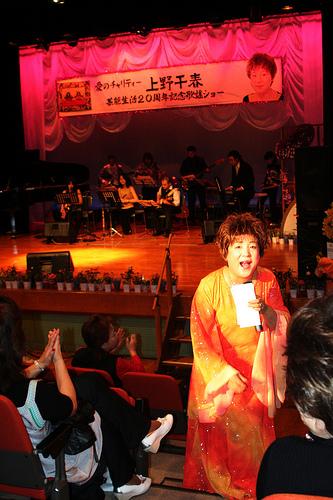 日本の心・演歌!!_a0093709_036754.jpg