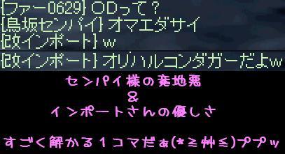 f0072010_849213.jpg