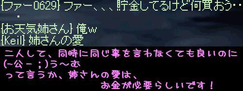 f0072010_856563.jpg
