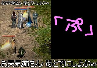 f0072010_8585358.jpg