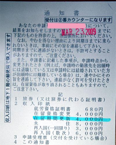 b0079523_19173767.jpg