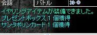 b0091923_451769.jpg
