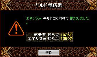 f0152131_17232969.jpg