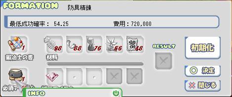 c0193232_250138.jpg