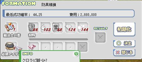c0193232_2523463.jpg