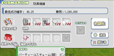 c0193232_3435537.jpg