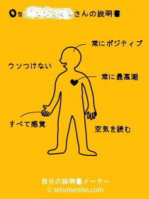 d0062132_14532344.jpg