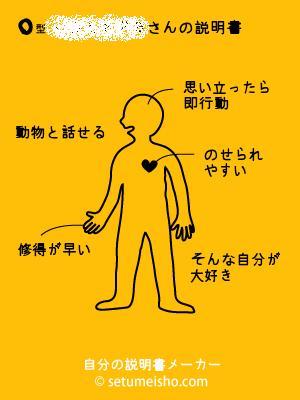 d0062132_1456252.jpg