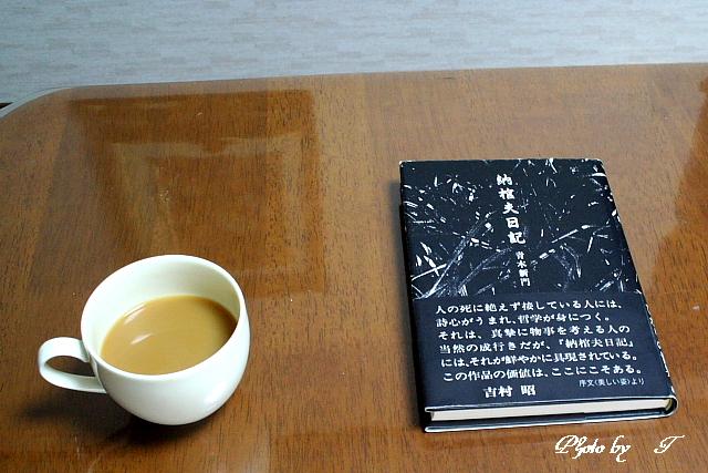 映画『おくりびと』_f0037633_1447218.jpg