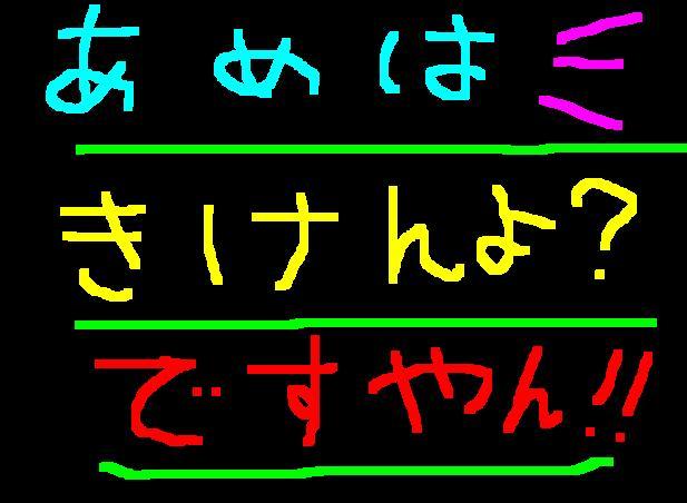 f0056935_191959.jpg
