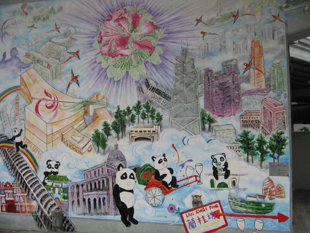 2009年2月香港旅行⑥ ウフフな香港_e0052736_2312553.jpg
