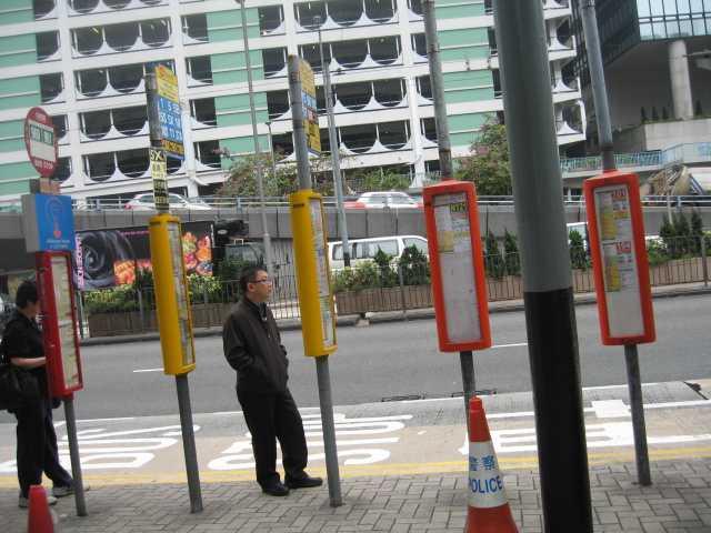 2009年2月香港旅行⑥ ウフフな香港_e0052736_23165442.jpg