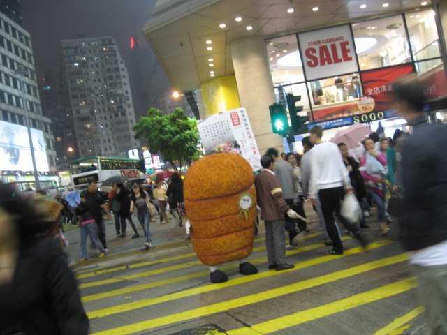 2009年2月香港旅行⑥ ウフフな香港_e0052736_23243355.jpg