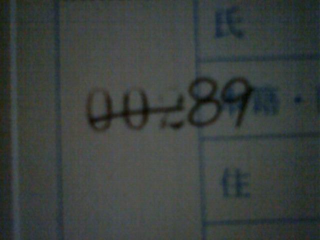 gyaaaaaaaaaaaaaaa_c0137037_1549161.jpg