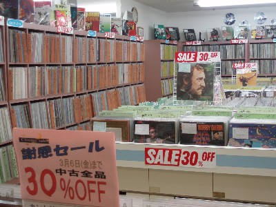 藤沢で30年 レコード社藤沢_c0114339_1513668.jpg
