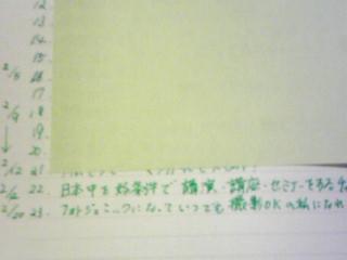 f0164842_19442948.jpg