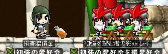 f0081046_52153.jpg