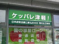 ケッパレ!_f0137346_1151017.jpg
