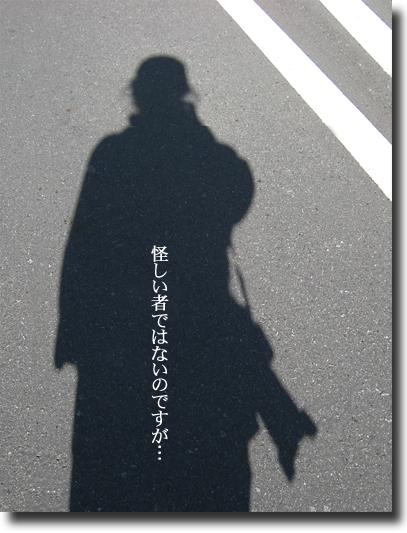 f0111147_21485456.jpg