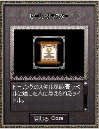 d0045249_515197.jpg
