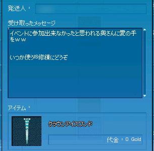 d0045249_594881.jpg