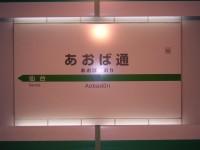 f0112951_091339.jpg