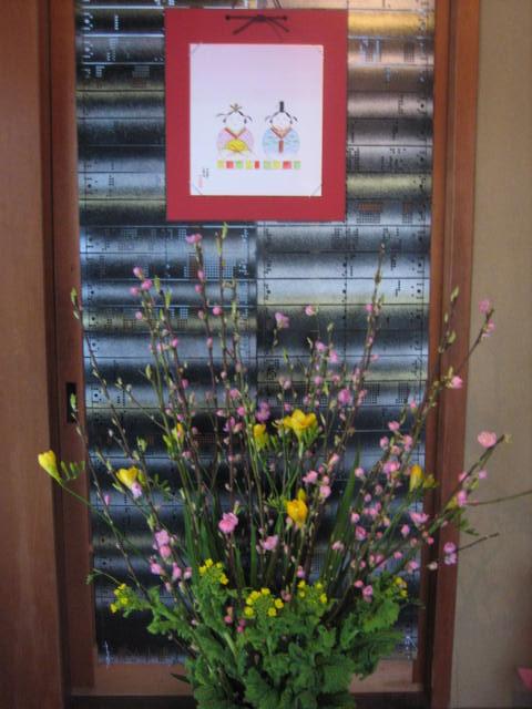 春の綺麗な花束。_f0181251_16392050.jpg