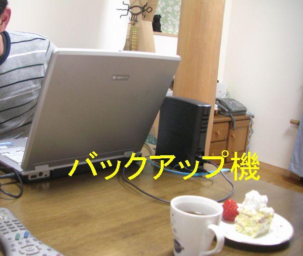 f0053952_1472530.jpg