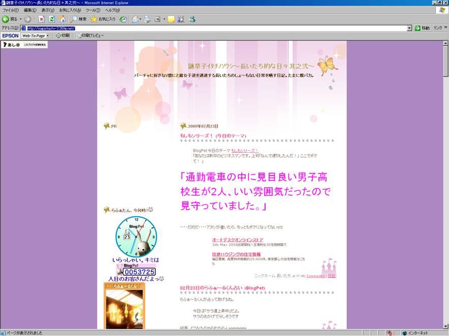 c0145955_8263230.jpg